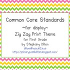 First Grade Common Core Display Cards (Colorful Chevron Theme)