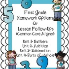 First Grade Common Core Homework or Follow-ups (First Half)