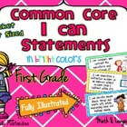 "First Grade Common Core ""I CAN STATEMENTS"" Pocket Chart Si"
