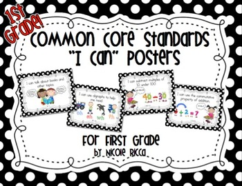 """First Grade Common Core """"I Can Posters"""" (Black Polka Dot)"""