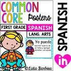 First Grade Common Core Posters for Language Arts {Spanish}