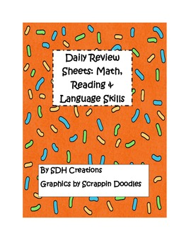 First Grade Daily Review Sheets