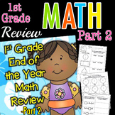 First Grade End of the Year MATH Review Part 2~ Freebie in