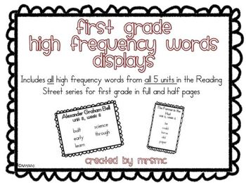 First Grade High Frequency Words Displays