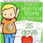 First Grade Morning Work - Do Now - March