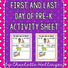 First and Last Day of Pre-K Worksheets