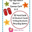 Flip Flop Phonics - Short e  Common Core ELA K-2
