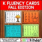 Fluency Fast!  Kinder Fall {Simply Kinder}