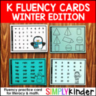 Fluency Fast - Winter {Simply Kinder}