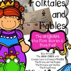 Folktales and Fables for 2nd Grade Comprehensive Unit