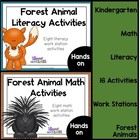 Forest Animal Literacy and Math Center Activities - BUNDLED