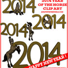 Free! 2014 Year of the Horse Clip Art