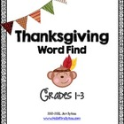 Free Thanksgiving Day Word Work