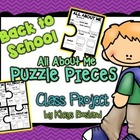 All About Me Class Puzzle {Beginning of the Year} Activity