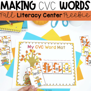 {Freebie} Fall Literacy Center: Making CVC Words with Leaves!