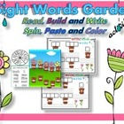 Freebie Sight Words Garden