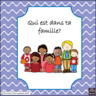 French – Family – oral or written activity:  la famille