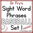 Fry Sight Word Baseball- List 1