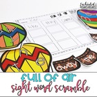 Full of Air: Sight Word Scramble