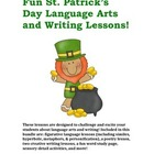 Fun St. Patrick's Day Language Arts Common Core Bundle