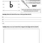 Fundations Homework Packet - Weekly Homework - Letter B