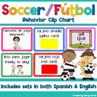 Fútbol/Soccer Bahavior Clip Chart - Spanish and English