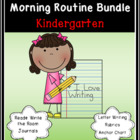 Getting Ready To Write: Morning Routine Bundle