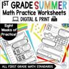 Going to the Beach Summer Math Practice Common Core Aligned