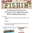 Gone Fishin: Two digit Subtraction With/Without Regrouping