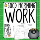 Good Morning Work - Math - March (1st Grade)