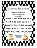 Grade 1 French Immersion Sight Word Bundle Packages 1-5