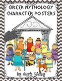 Greek Mythology Character and Allusion Poster Set