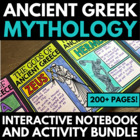 Greek Mythology: Interactive Notebook Unit - Myths, Foldab