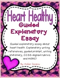 Guided Expository Essay for February aligned with CCSS