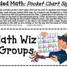 Guided Math: Math Wiz Pocket Chart Signs