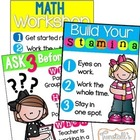 Guided Math Posters