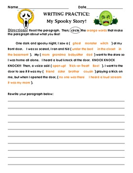 Stories of Scary Narrative Essay