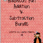 Halloween Addition & Subtraction Activity Bundle