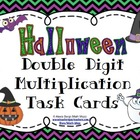 Halloween Double Digit Multiplication Task Cards
