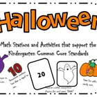 Halloween Math Stations and Activities for Kindergarten