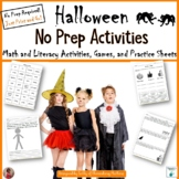 Halloween No Prep Printables