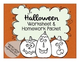 Halloween Worksheets & HW Packet for Speech
