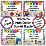 Hands-On Math Station Booklet Bundle - (All 4th grade Comm