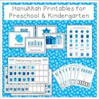 Hanukkah Printable Activities for Preschool and Kindergarten