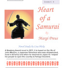 Heart of a Samurai by Margi Preus: Novel study for Grades 5-8