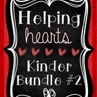 Helping Hearts - Kindergarten Bundle 2