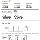High Frequency Word Practice: Trace, write, cut, and glue