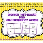 High Frequency Words- mini books ( for Spanish sight words )