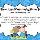 Higher Level Thinking Teacher Prompt Cards