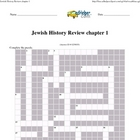 History of the Jewish People - Ch. 1 Crossword Puzzle